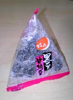 黒豆甘納豆.jpg