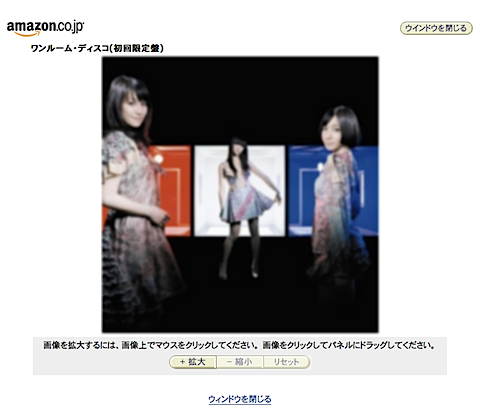 Amazon.co.jp: ワンルーム・テ?ィスコ(初回限定盤): Perfume_1235826349889.png