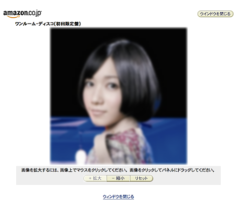 Amazon.co.jp: ワンルーム・テ?ィスコ(初回限定盤): Perfume_1235826375282.png
